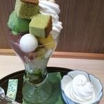 Kikumaru - 抹茶パフェ