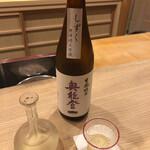 東茶屋 なかむら - 石川 奥能登 生酛純米 しずく 無濾過生原酒 →かなり甘みを感じる純米。辛味は穏やかな円やかなお酒。
