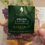 観音山フルーツパーラー - 50g 972円