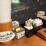 ★北海道物産 -