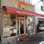 パティシエ イナムラ ショウゾウ - お店は日暮里から歩いて15分ほど。ドアマンの方がいらっしゃいます。