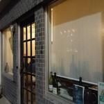 小泉料理店 -