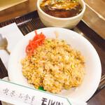 お食事処 モルパ - 料理写真: