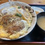 こけし - 料理写真: