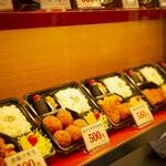 肉のオカヤマ直売所 - ※仕入れ状況により、品ぞろえ、価格等の変動がございます。