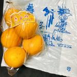 紀ノ川水了軒 - 料理写真: