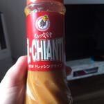 イルキャンティ・カフェ -