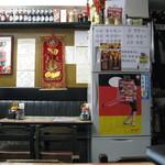 名華園料理店 - 麦酒もHiteです