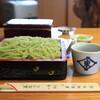 竹老園 - 料理写真: