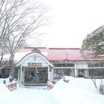 竹老園 -