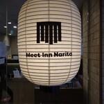 バーン・プータイ - ふろく   今日の ホテル   次は 違うホテルに します ┐('~`;)┌