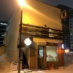 結び亭 - お店は2階