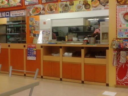 かざまつりキッチン アピタ東海荒尾店