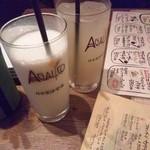 アガリコオリエンタルビストロ - ライチジュースとバナナミルク