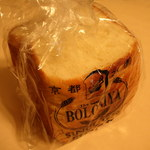パン工房スマイルD - デニッシュ食パン プレーン 半斤