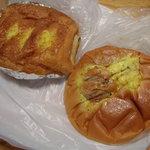 内山パン店 - テリヤキチキンパンと豚まんパン