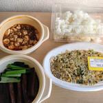 中国料理 丹甫 - ご飯別添えにしてもらいました。