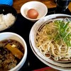 Misakian - 料理写真: