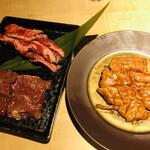 焼肉トラジ - ミノ、ハツ、