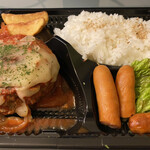 Casa Cosa - ハンバーグ弁当 700円(税込) ※テイクアウト 2021年2月9日昼