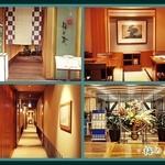 梅の花 横浜スカイビル店 -