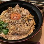 鶏料理 はし田屋 - 黒胡椒かけて