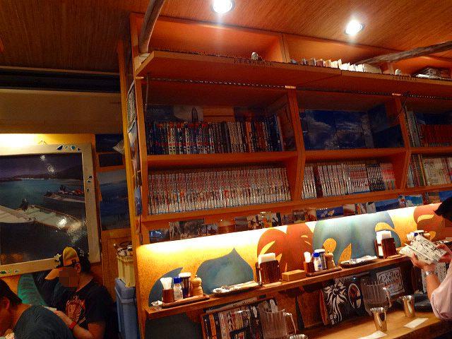 もうやんカレー 246 渋谷店