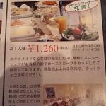 14575006 - ●1260円のバイキング!●