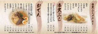船場 ひさ家 - 夜の串天・おでんメニュー 17:00~23:00(日曜休み)