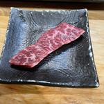 治郎丸 - 牛ハラミ