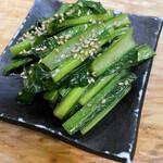 治郎丸 - 小松菜のナムル