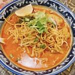 アジアンタワン - タイ風カレーラーメン(カオソーイガイ)