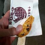 鳴門鯛焼本舗 - 「R01.12」