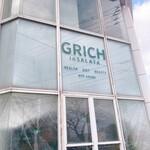GRICH INSALATA -