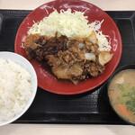 かつや - 料理写真:牛カツと牛焼肉の合い盛り定食【期間限定】