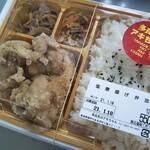 多良見のアキちゃん - 料理写真:塩唐揚げ弁当@550
