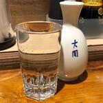 立ち呑み 365日 - 大関辛口290円