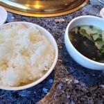 田町 漢城軒 - ごはん、スープ