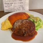 洋食屋 - ■ハンバーグ+オムライス¥1350