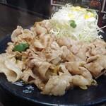 Densetsunosutadonya - 生姜焼き定食640円税込が肉の日ゆえ無料で肉1.5倍