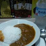 梅田カレーコレクション 2nd - 大馬鹿ヤローカレー(600円+300円)