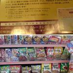 梅田カレーコレクション 2nd - 9月1日(土)14:00~18:00の間、お客様による「コレ食べたい!」投票で選ばれた上位3品を試食できるキャンペーンをやってます