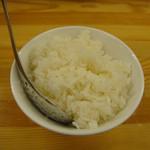 麺屋 からから - 雑炊用ご飯