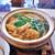 樹庵 - 料理写真:カレー煮込みうどんシーフード