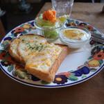 ロングウォーク コーヒー - ハムチーズトーストセット(モーニング)