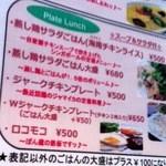 卓球酒場ぽん蔵 -
