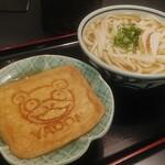 さぬき麺業 - かけうどん(大盛)&ヤドンのおあげ