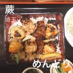 めんどり - 料理写真: