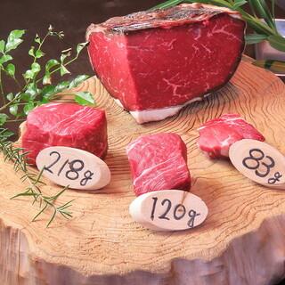 北海道産の熟成牛!100g1400円!量り売りにて販売♪
