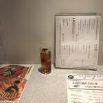 日本酒スローフード方舟 - カウンター。